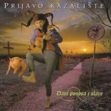 Album_Prljavo kazaliste - Dani ponosa i slave