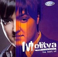 Marija Serifovic - Molitva