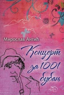 miroslav-antic-koncert-za-1001-bubanj