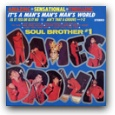 hp_James Brown – It's A Man's Man's Man's World