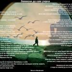 Abecedna lista prevedenih pesama Queen