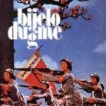 Album_Bijelo Dugme - Pljuni i zapjevaj moja Jugoslavijo