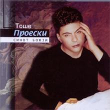 Album_Tose Proeski - Sinot Bozji