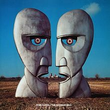 Album_Pink Floyd - The Division Bell
