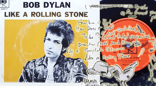 like a rolling stone analysis of bob dylans song essay 5 bob dylan songs that actually changed the course of  making the song, as rolling stone wrote in their 500 greatest songs of  like a rolling stone.