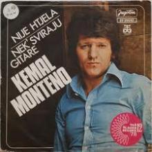 http://lyricstranslations.com/wp-content/uploads/2010/06/Kemal-Monteno-%E2%80%93-Nije-htjela_Nek-sviraju-gitare.jpg