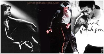 Главная Переводы песен M Michael Jackson (Майкл Джексон) Superfly Sister....
