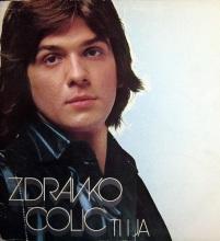 Album_Zdravko Colic - Ti i ja