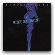 Prevod_Dire Straits - Private Investigations