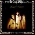 Album_Teodulija i Madam Piano - Price iz davnina