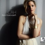 Album_Lena Kovacevic - San