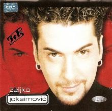Album_Zeljko Joksimovic - Amajlija