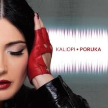 Album_Kaliopi - Poruka