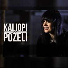 Kaliopi - Pozeli