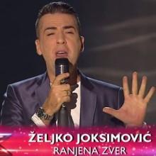 Željko Joksimović – Ranjena zver