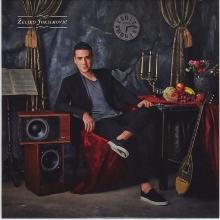 Album_Zeljko Joksimovic 2015