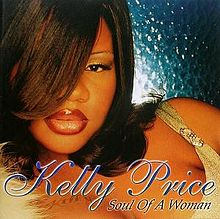 Kelly Price – Friend of Mine